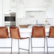 714ff39d942026bd53780383eea60414--leather-bar-stools-leather-chairs