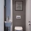 3-dnevne sanitarije