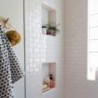 best-25-bathroom-niche-ideas-on-pinterest-grey-tile-shower-5a93ddbe43b6c